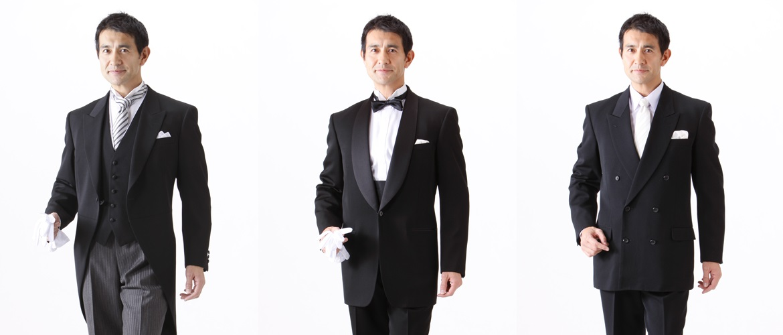 礼服の種類