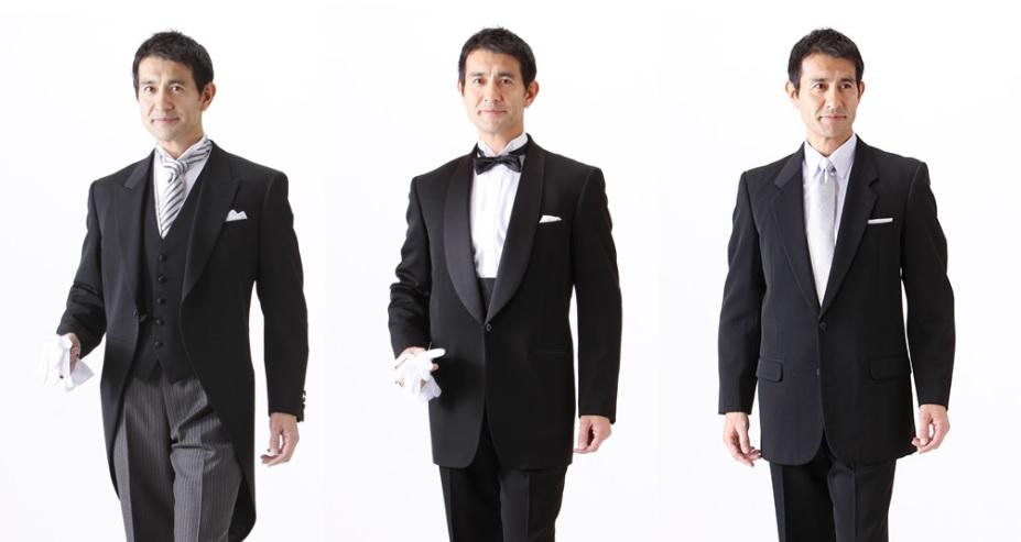 男性の礼服の種類