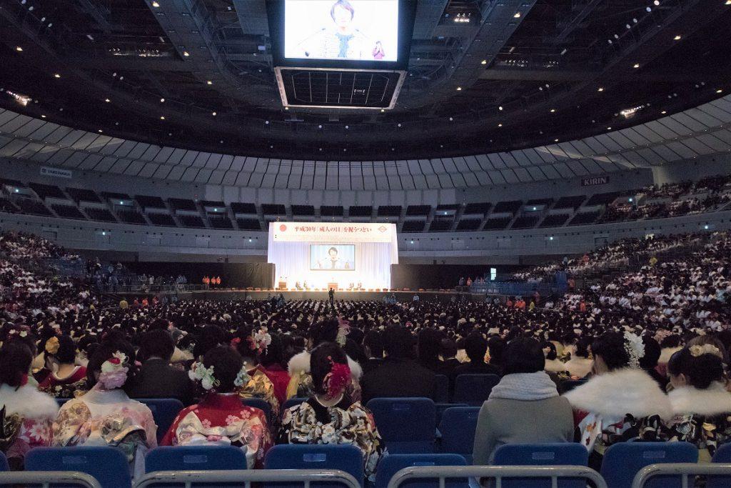 横浜市成人式の様子と内容